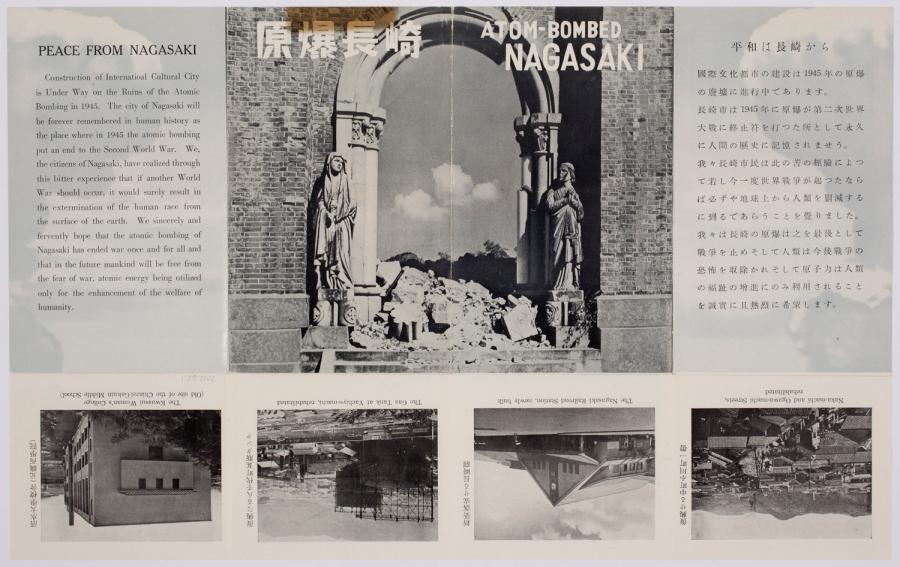 nagasaki_2012_62_1e